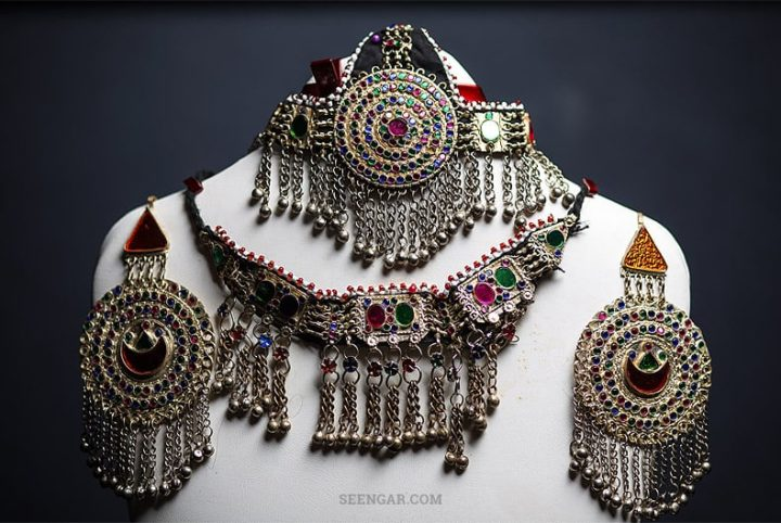 Afghan Tribal Bridal Jewelry Set