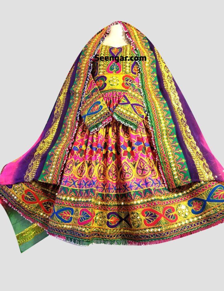 Vibrant Ammolite Afghan Frock