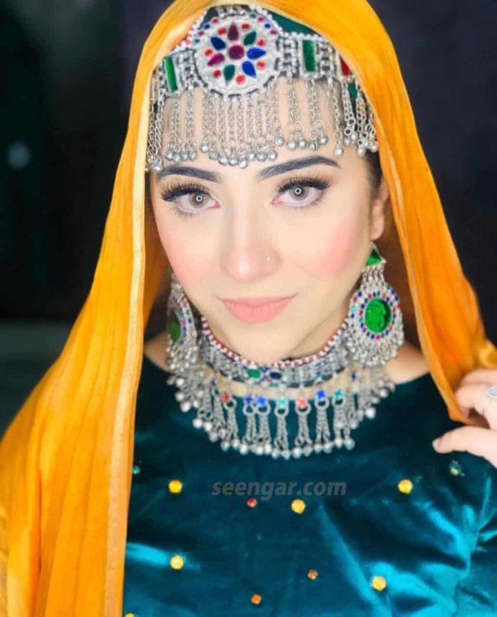 Afghan Jewelry Set