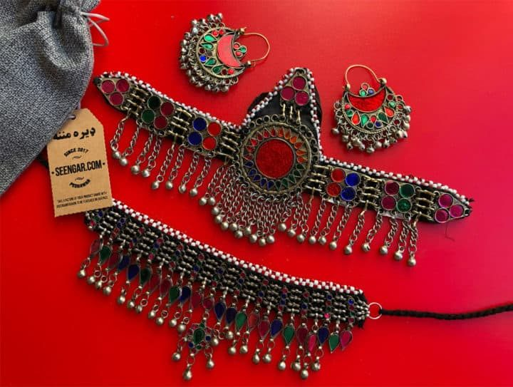 Scarlet-Afghan-Jewelry-Set