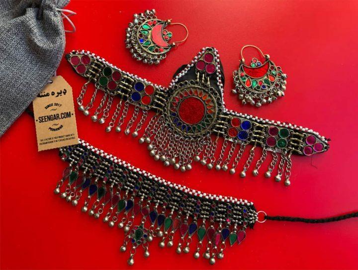 Scarlet Afghan Jewelry Set