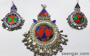 Vintage Afghan Jewelry
