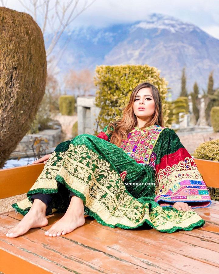 Green Vintage Afghan Clothes Design