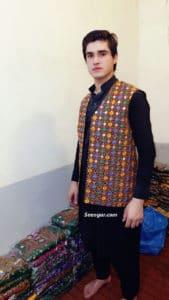 Afghan Floral Waistcoat