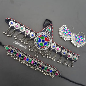 Silver Coin Afghan Jewelry Set