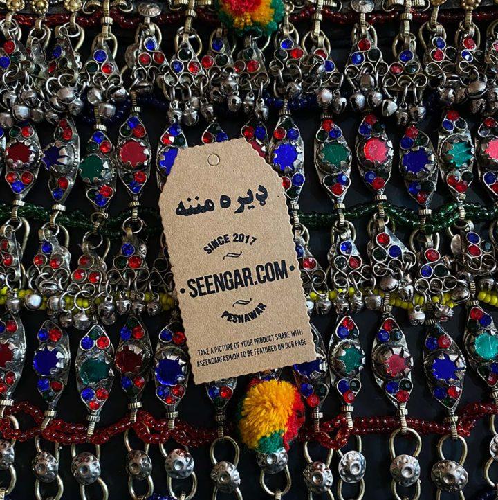 Vintage Rainbow Afghan Necklace 1